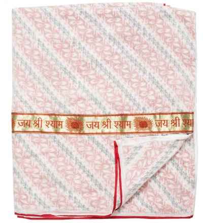 Krishna s cosy layering cloth