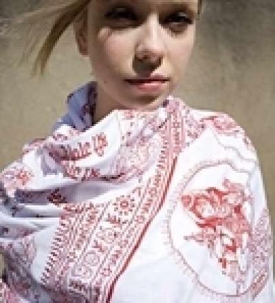 Gebetstuch - Prayer scarf