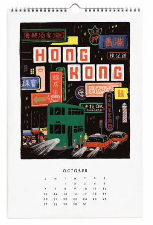 2019 World Traveler Calendar - 11