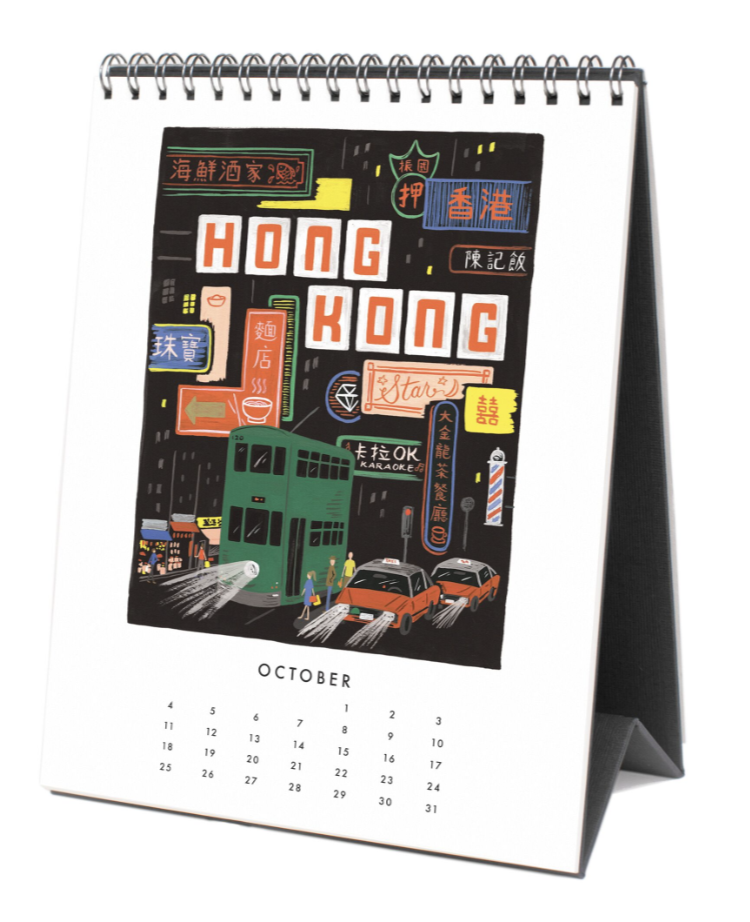 2020 World Traveler Calendar - 11