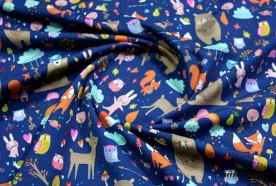 Jersey Tiere blau