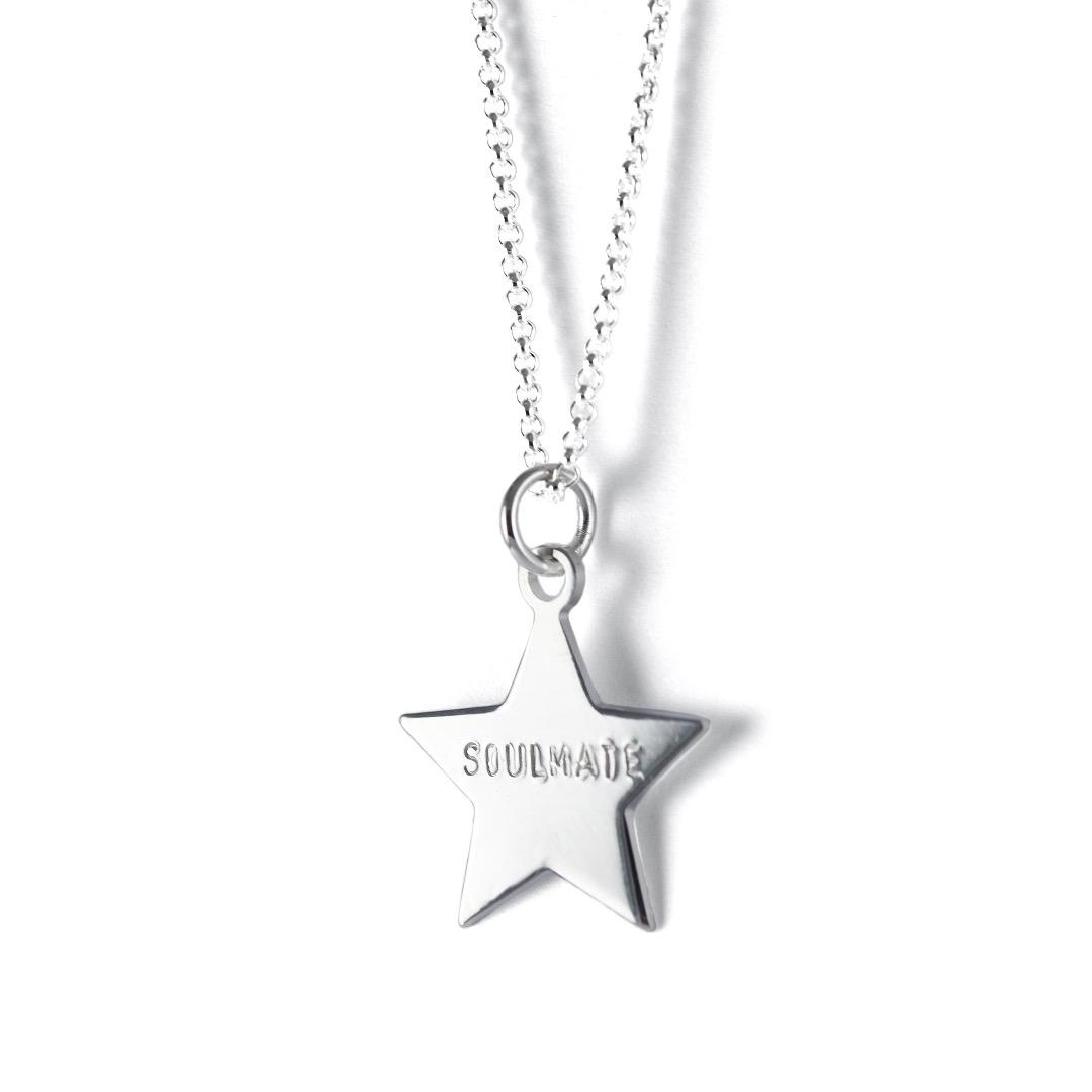 Kette STAR - 2
