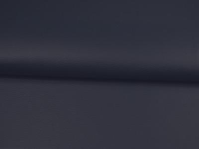 Kunstleder in Nachtblau - 0 5 Meter - ...und kein Tier musste fuer dieses Leder sterben