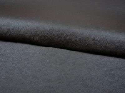 Kunstleder in Schokobraun - 0,5 Meter - ...und kein Tier musste für dieses Leder sterben