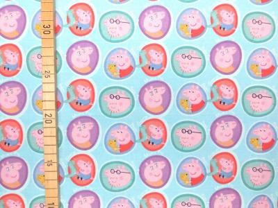 Baumwollstoff Peppa Wutz 100 Baumwolle Lizenzstoff