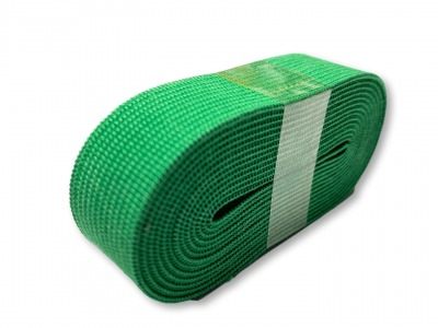 2m Gummiband dunkelgrün - 2 cm
