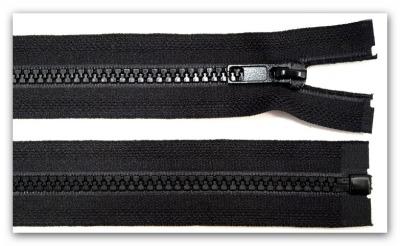 20274 Reißverschluss schwarz 80cm teilbar Jacken
