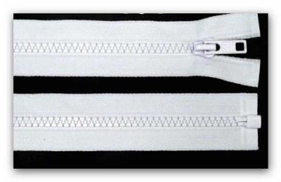 20262 Reißverschluss 75cm weiß teilbar Jacken
