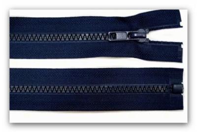 20152 Reißverschluss dunkelblau 90cm teilbar für Jacken
