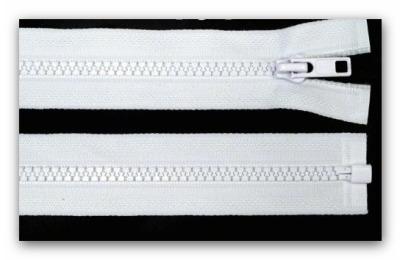 20298 Reißverschluss weiß 95cm teilbar für Jacken