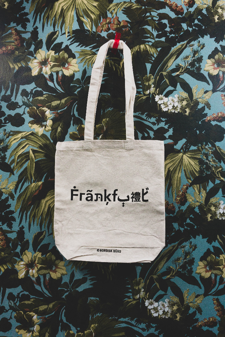 The Original Frankfurt Bag - 1