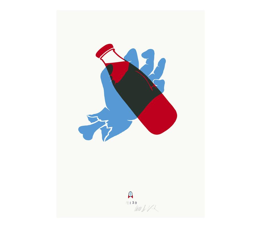 Zombi/Bottle
