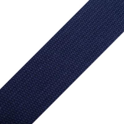 Gurtband EUR/m dunkelblau Baumwolle mm Meterware