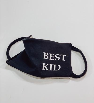 Mund Nase Maske Best Kid