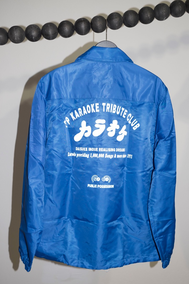 Karaoke Tribute Windbreaker 2