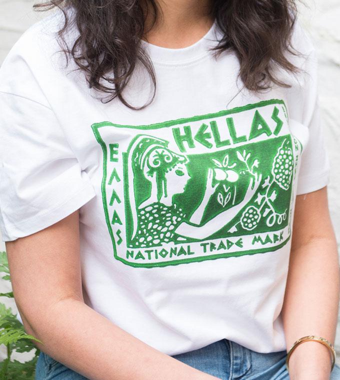 Hellas T-Shirt 2
