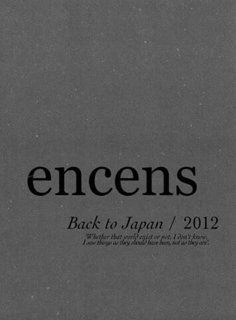 Encens N 27 - 1