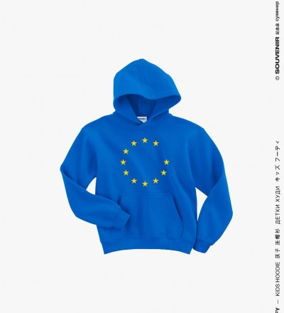 EUnify Kids Hoodie - SOUVENIR