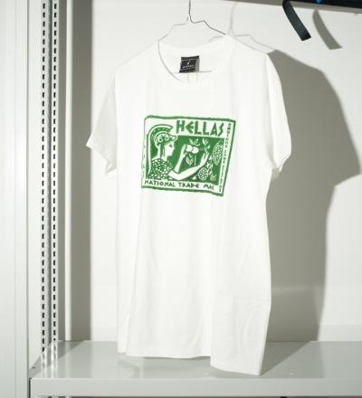 Hellas T-Shirt - SEVVARD