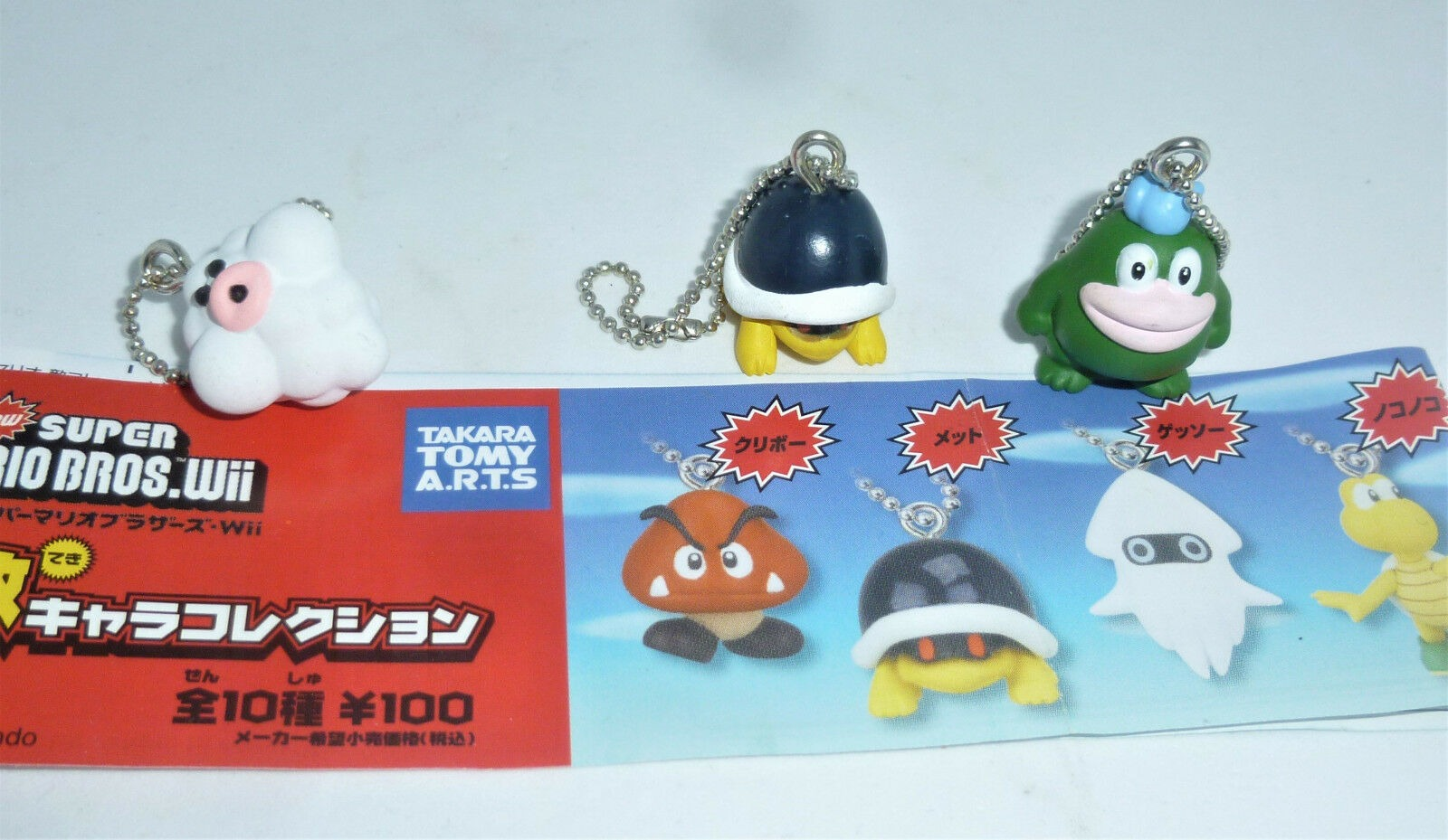 New Super Mario Bros Wii Anhänger