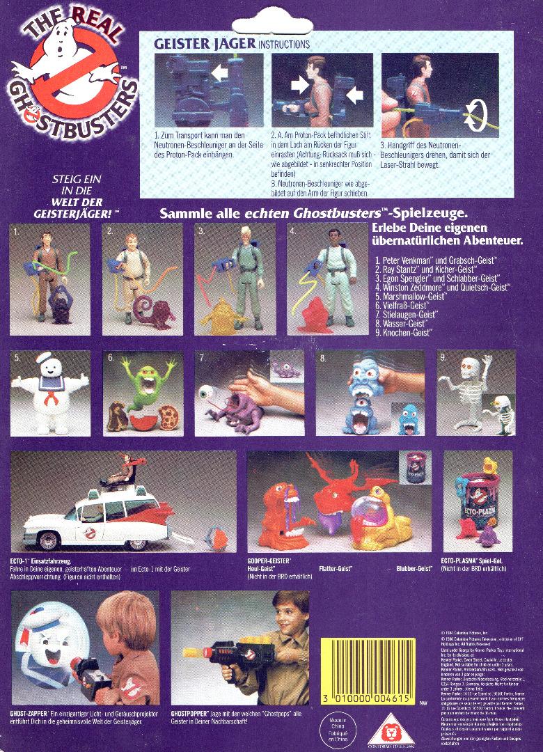 Verpackung & Werbung aus den 80ern/90ern - 16
