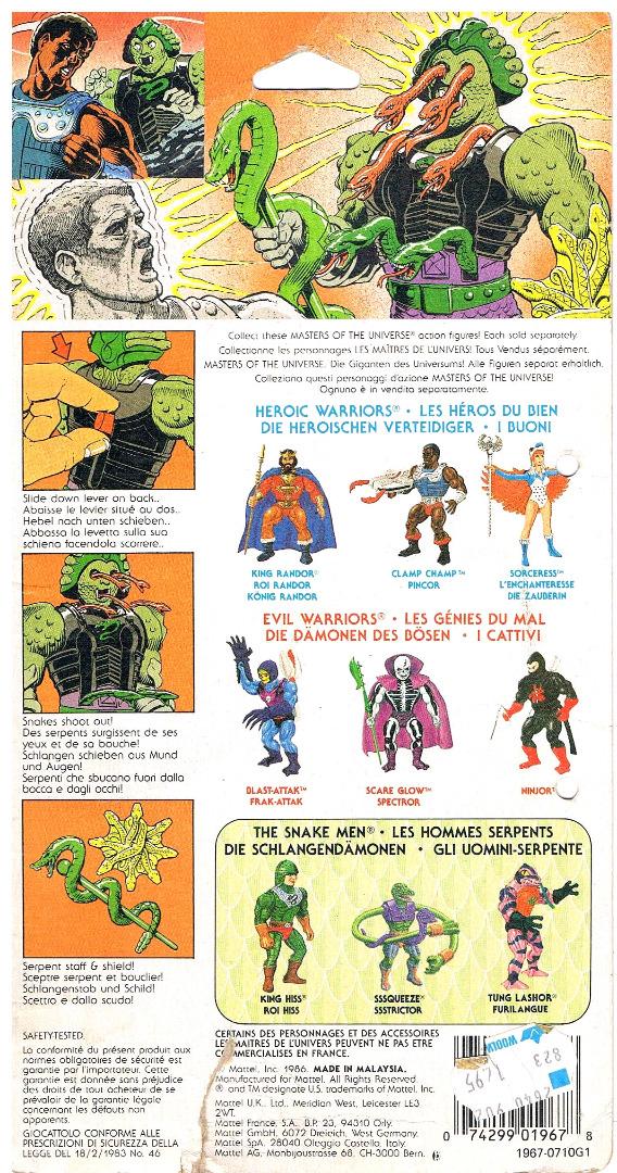 Verpackung & Werbung aus den 80ern/90ern - 11