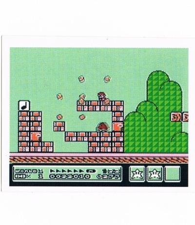 Sticker Nr158 Nintendo Official Sticker Album