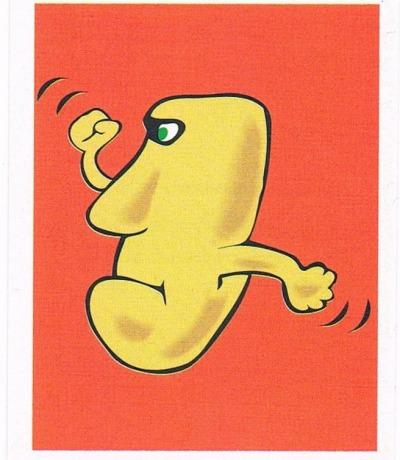 Sticker Nr197 Nintendo Official Sticker Album