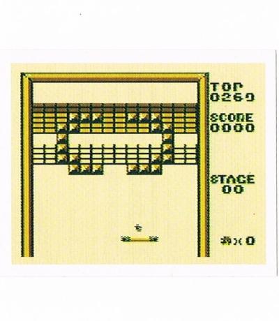 Sticker Nr258 Nintendo Official Sticker Album