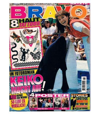 Ausgabe Nr18 - 1994 - fast