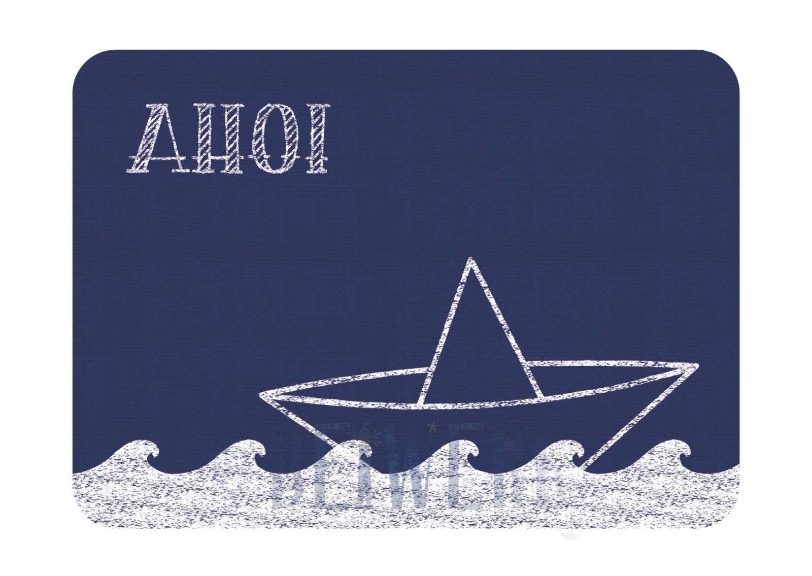 Postkarte Papierboot - 1