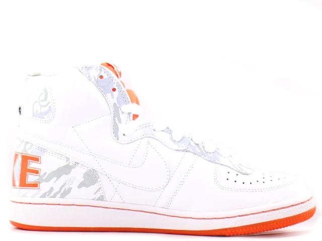 DS Nike Terminator Maharishi DPM 2