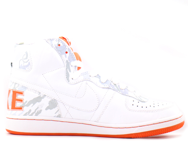 DS Nike Terminator Maharishi DPM - 2