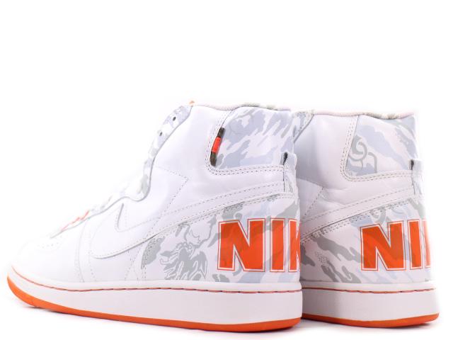 DS Nike Terminator Maharishi DPM - 1
