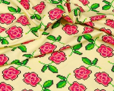 HHL 72ppi roses Jersey gelb
