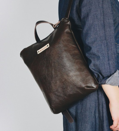 HANUA mini - Rucksack aus Leder//Schokobraun