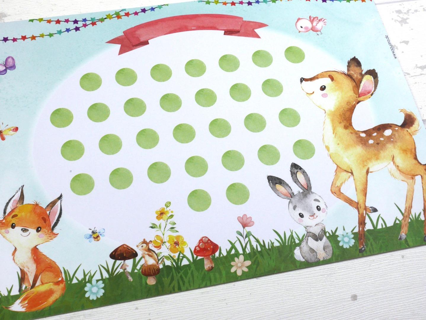 Belohnungstafel Waldtiere Belohnungskarte Kinder inkl Sticker
