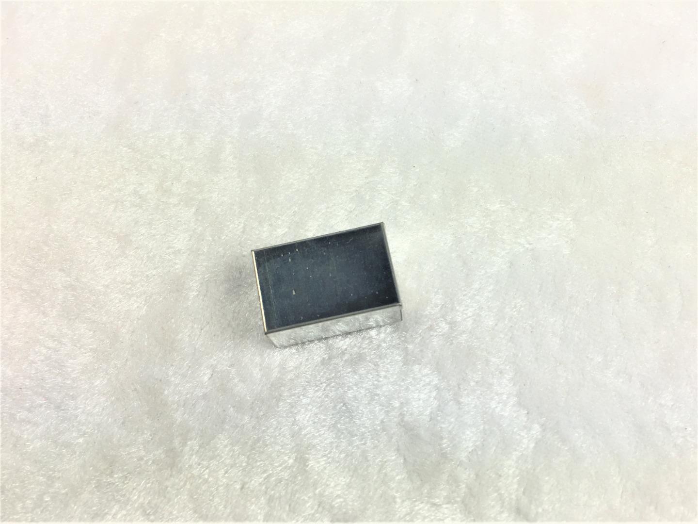 Blechdose quadratisch oder rechteckig 6