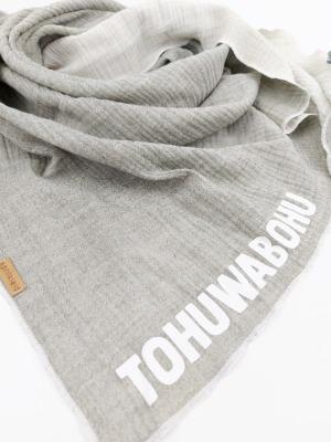 Sofortkauf Handmade Musselintuch Tohuwabohu Gr für