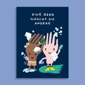 Postkarte Eine Hand wäscht die andere