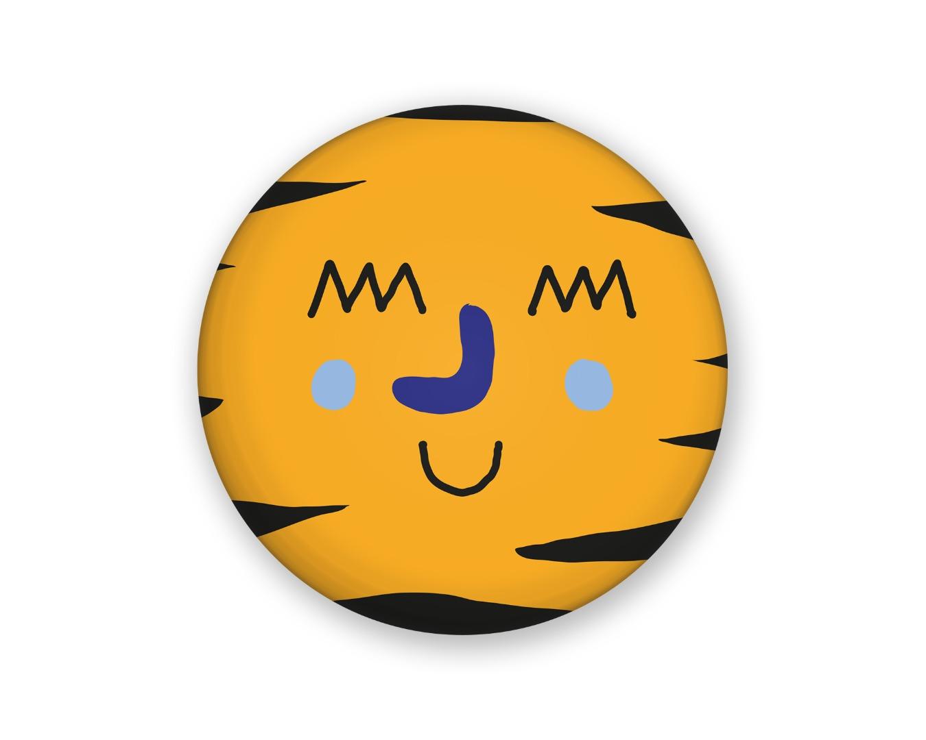 Smile Button Smart Unter Pinien 2
