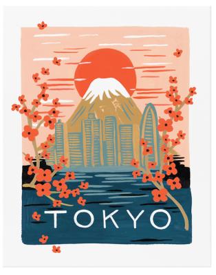 Bon Voyage Tokyo - VE2