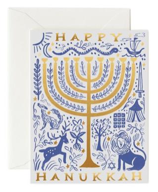 12 Tribes Menorah Card - Hanukkah Card