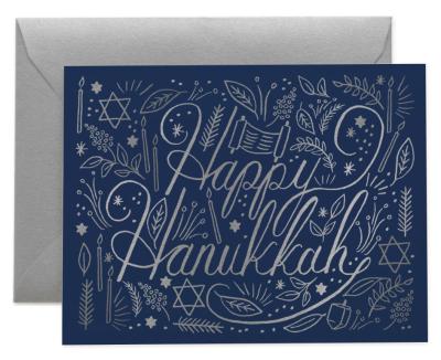 Silver Chanukka Card - Greeting Card